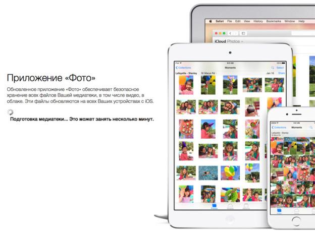 В интернет-версии Медиатеки появилась возможность загрузки фото