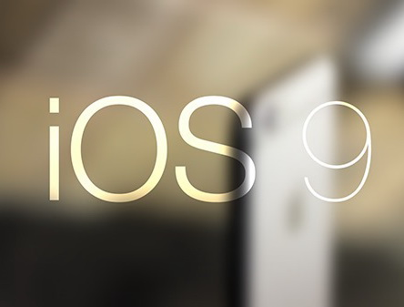 Apple начала тестировать iOS 9