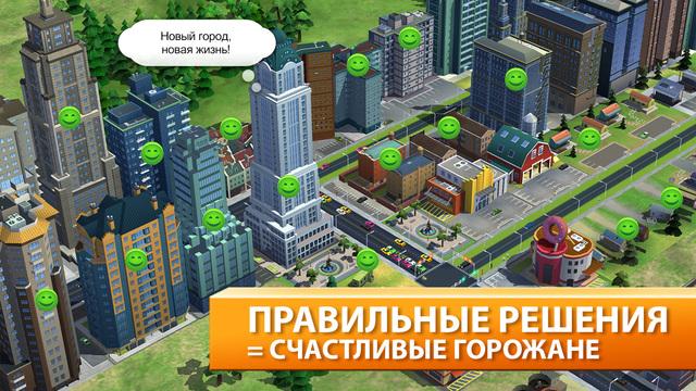развития своего городка