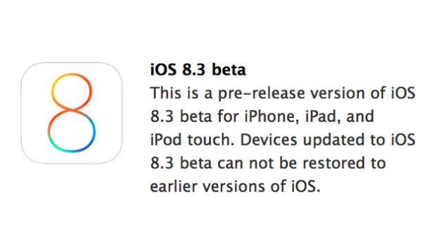 Появилась iOS с индексом 8.3 beta 1