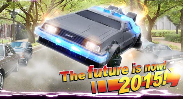 Чехол iPhone 6 Назад в будущее