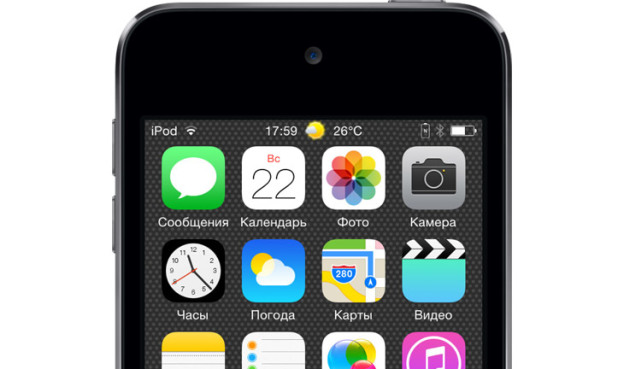 StatusbarWeather8 – погода в строке статуса в iOS 8
