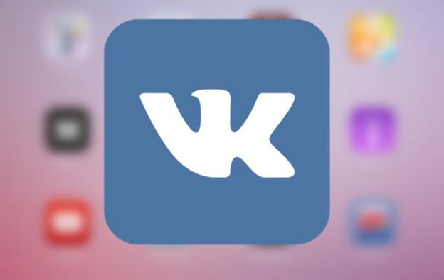 Твик вернет Аудиозаписи в приложение VK для iPhone и iPad