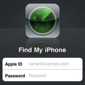 Теперь iPhone и iPad нельзя будет выключить без пароля