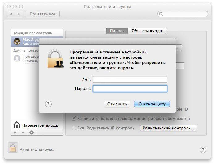 OS X Bug