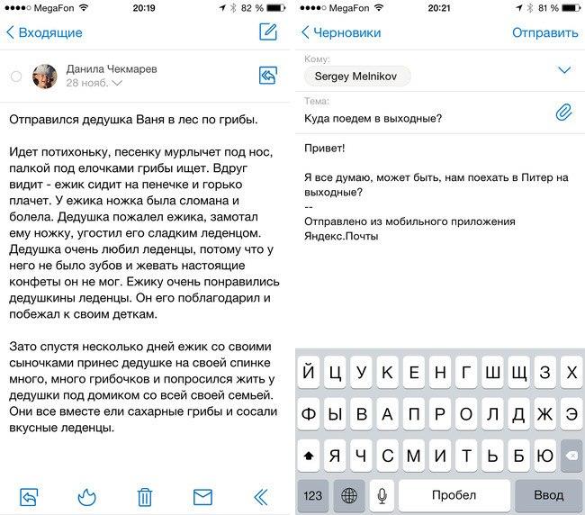 Mail yandex ru почта odnoklassniki - f8