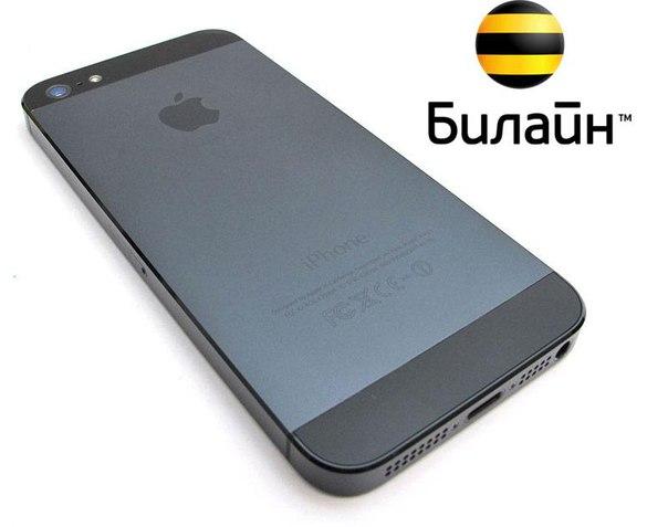 iPhone Beeline