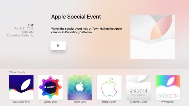 AppleTV Conference
