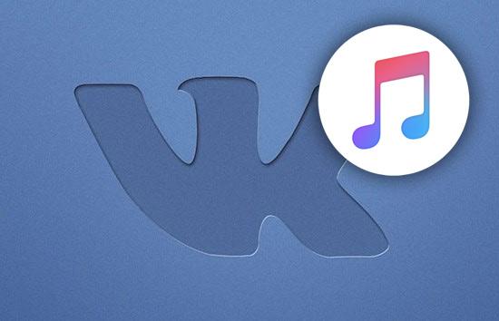 приложение для iPhone 7