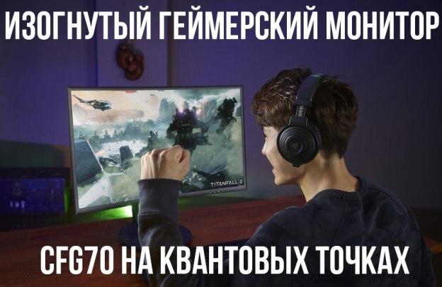 0gbze5a20xc
