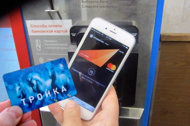 поддерживает ли айфон 5 карту памяти