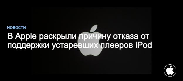 applepp