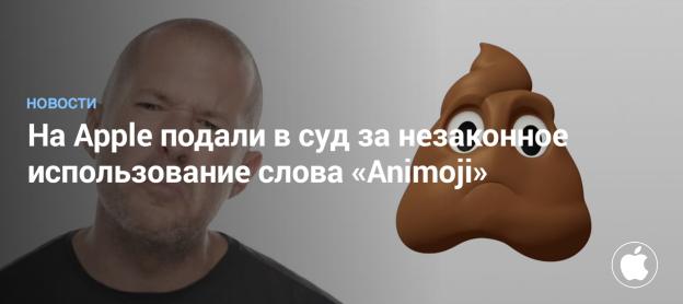 мннмо