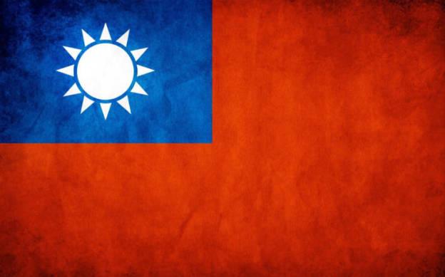 taiwan_flag-2.740w_derived