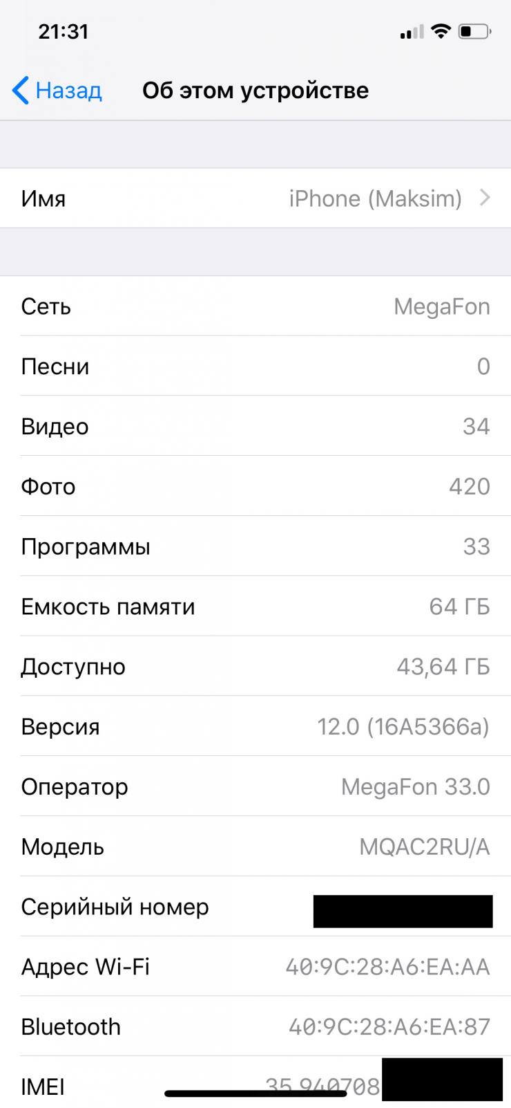 IMG_0048-740x1602.740w_derived