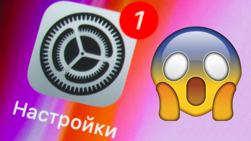 iOS-12-razryazhaet-mnogie-iPhone-po-nocham---Apple-molchit-1