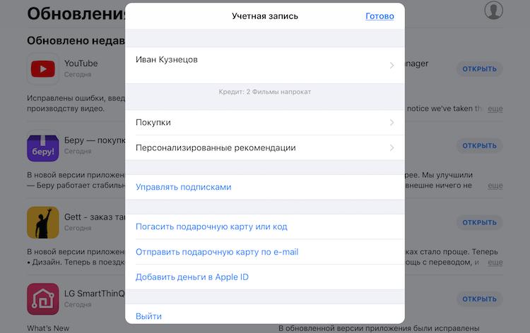 IMG_2309-750x472