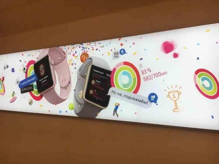 AppleShopTSUM10-750x562