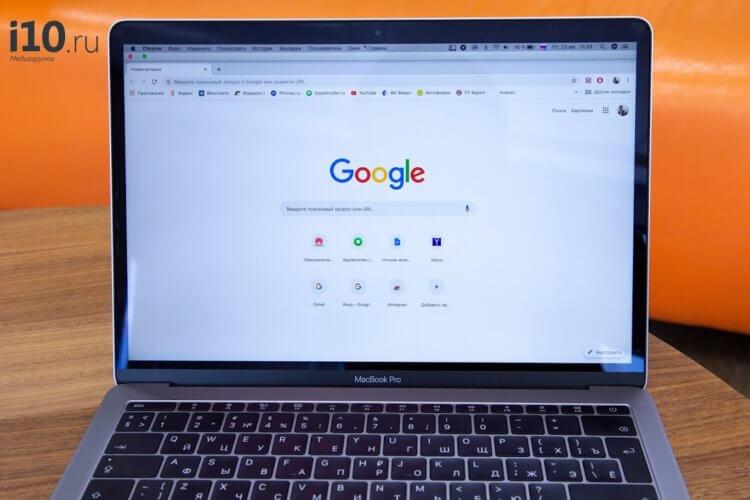 GoogleCromeMacBookPro4-750x500