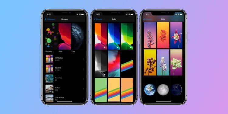 iOS_14_wallpapers_app-750x375
