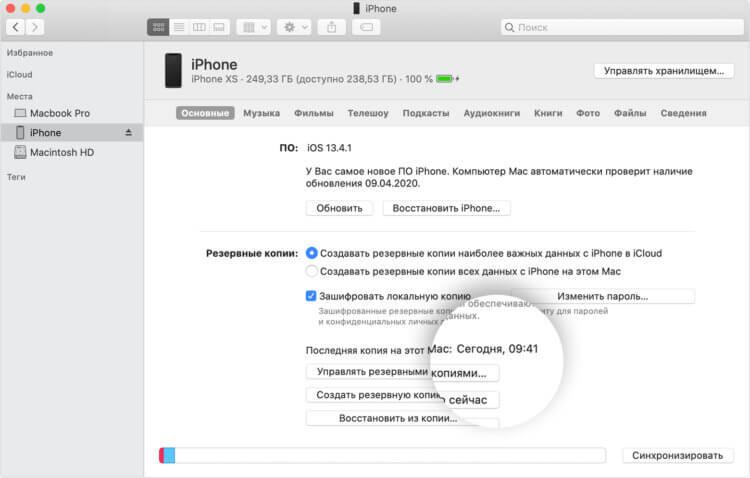 create_backup-750x478