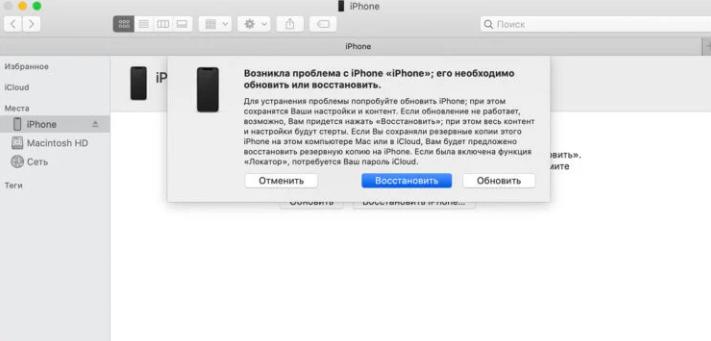 ScreenShot_20200728201214