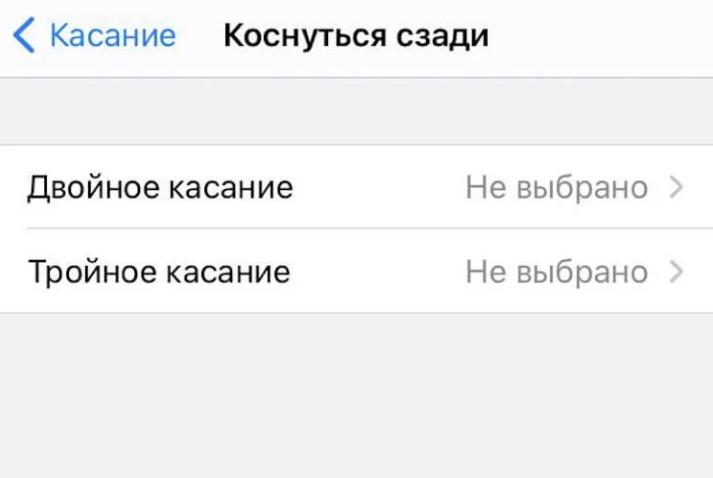 ScreenShot_20200906181832