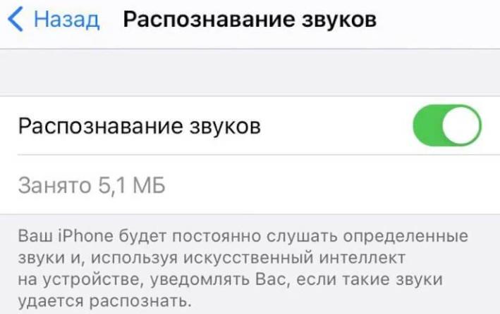 ScreenShot_20200906181906