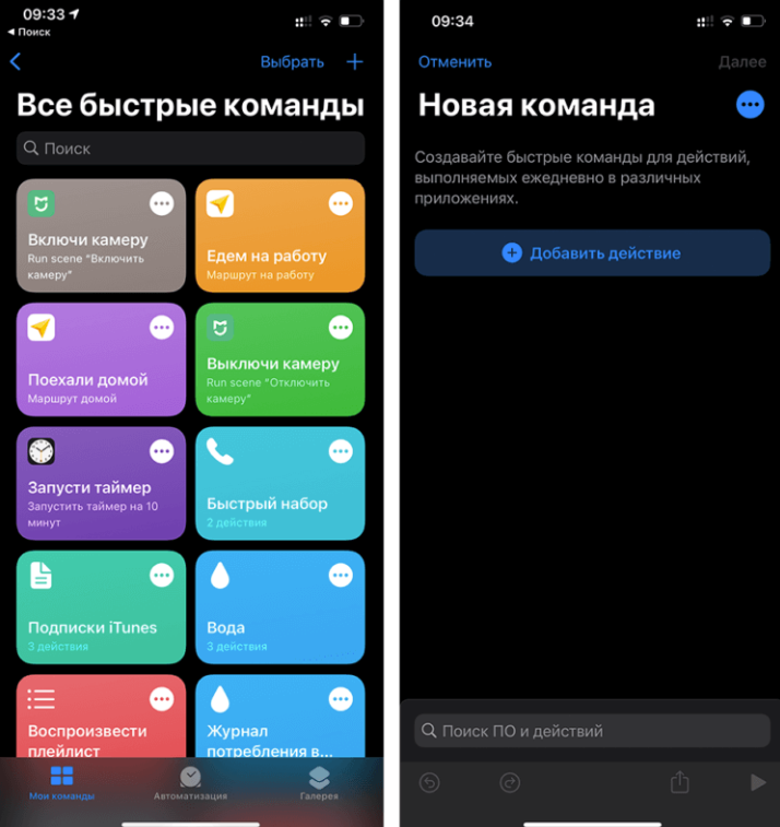 ScreenShot_20200921181601