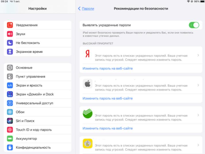 ScreenShot_20201001185114