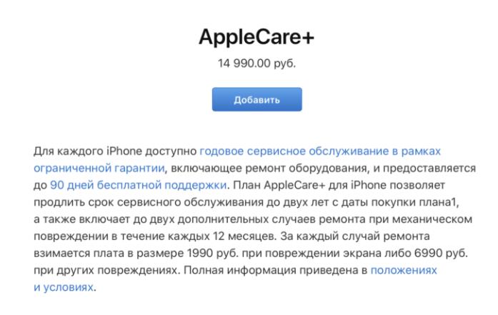 ScreenShot_20201020191416