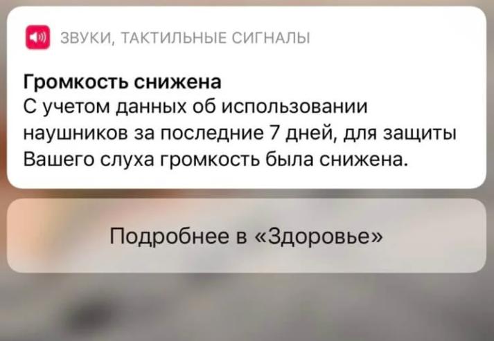 ScreenShot_20201115184055