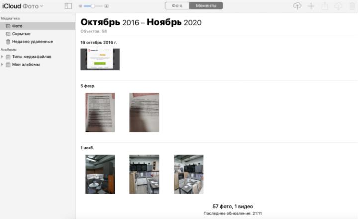 ScreenShot_20201118182454