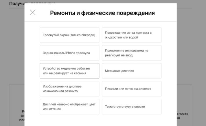 ScreenShot_20201206185503