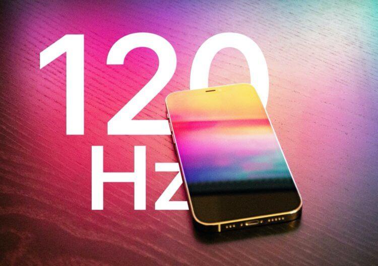 iPhone_120Hz-750x529