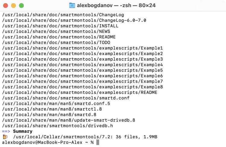 install_smart-750x488