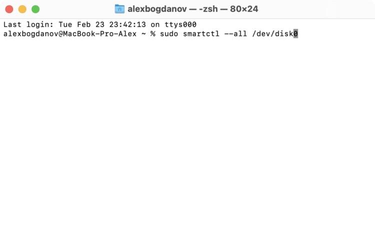 sudo_command-750x488