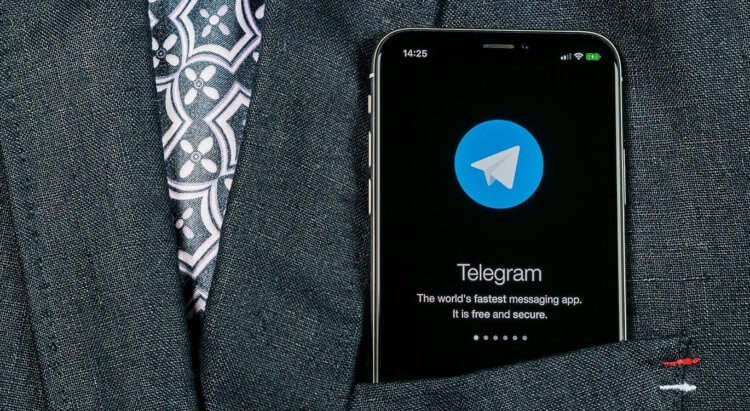 telegram_chest_pocket-750x411