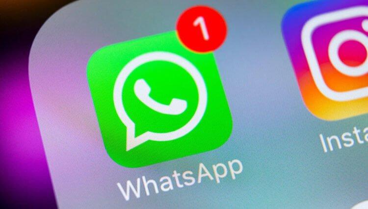 whatsapponiphone-750x427