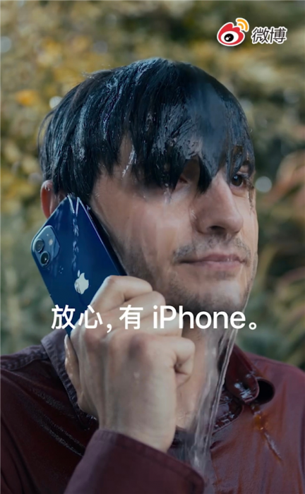 Apple_iphone_12_waterproof