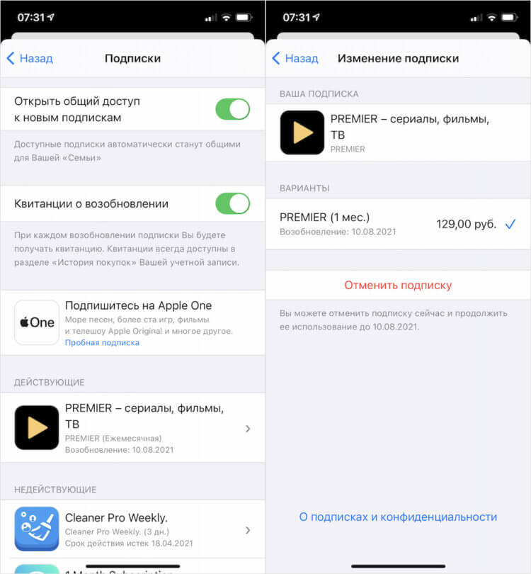 subs_decline_in_app_store-750x810