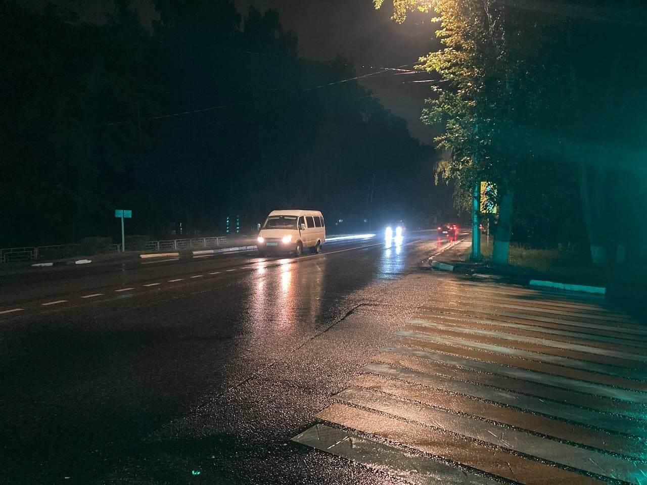 night-city-photo